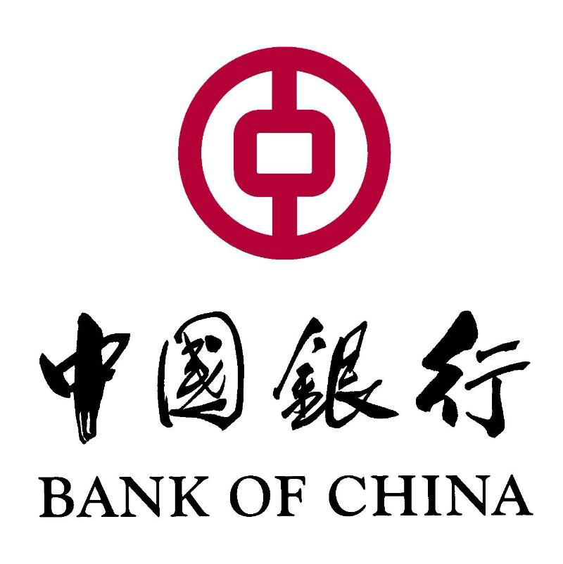 China's small-medium banks meet issuance restrictions