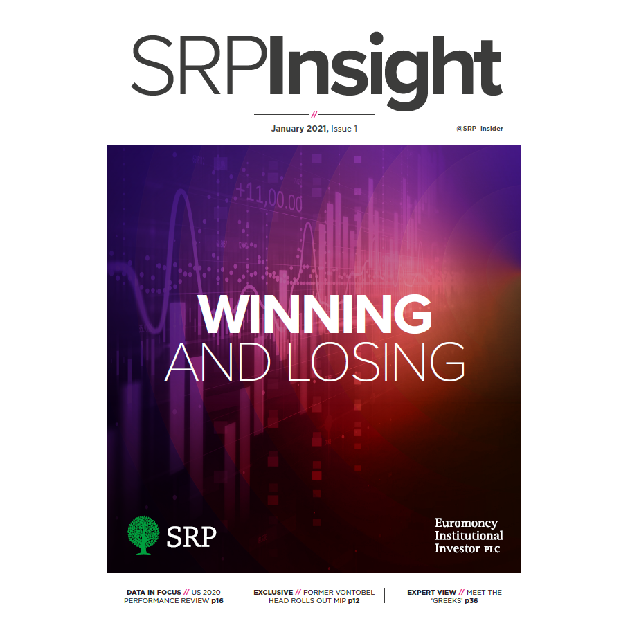 The first issue of SRPInsight is now live!