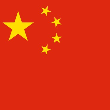 China Market Review, March 2020: new rules on insurance asset management products